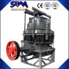 Sbm Can Crusher for Sale