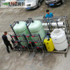 6000lph Reverse Osmosis Water Filter System / RO Water Treatment System