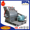 China PC400*600 Small Hammer Mill Price / Hammer Crusher