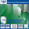 Hualong Vinyl Antiseptic Epoxy Floor Paint/Coatings