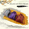 Chinese Silk Fabrics Silk Sachet with Chinese Calligraphy