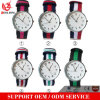Yxl-496 Made in China Nato Nylon Strap Watch OEM Custom Flag Dial High Quality Men Watch Wholesale Wrist Watch