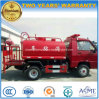 2 Cubic Meters 4X2 Mini 2000 Liters Water Fire Fighting Tank Truck for Sale