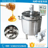 Stainless Steel Honey Blending Tank with Agitator Pharmaceutical Mixing Tank