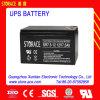 12V 7.5ah Good Price Lead Acid Battery