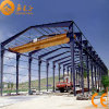 Prefabricated Steel Structure Workshop (pH-75)