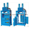Vertical Cardboard and Plastic Baler Machine