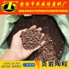 Biological Ceramsite for Garden and Water Planting