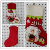 Christmas Stocking (ST26)