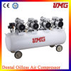 Dental Air Compressor Dentist Special Equipment Low Price