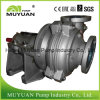Medium Duty Mine Tailing Transportation Mineral Process Slurry Pump