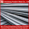 8-32mm Hot Rolled Screw Thread Steel Rebar