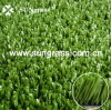 24mm High Quality Runway Artificial Grass (SUNJ-AL00001)