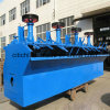 Mineral Processing Separator Gold Ore Flotation Machine