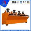 Floation Machine for Copper/Zinc Mine