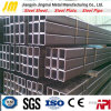 New Hot Dipped Galvanized Steel Square/Rectangular Pipe Hollow Section