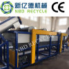 Plastic Washing Machine of PP HDPE
