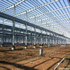 2014 New Steel Structure Construction
