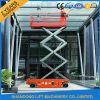 Ce Passenger Lift Self Popelled 12m Scissor Platform Lift Rental