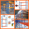 Heavy Duty Warehouse Rack (QH-ZX-01)