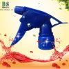 Plastic Trigger Sprayer for Garden