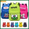 Fashion Popular Practical Cute School Book Bags Kid Child Backpack
