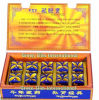 Tibet Sex Pill 100% Natrual Sex Enhance for Men (GSC067)