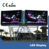 Outdoor LED Video Wall (P10S4-O)