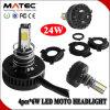 Popular 4 (PCS) Side CREE LED Chips LED Motorcycle Light