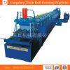 Dixin Steel Profile Making Machine