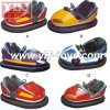Bumper Car 2015 for Kids Good Quality Manufacture China Best Choice