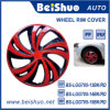 Popular 13′′/14′′/15′′ Plastic Paint Auto Wheel Rim Cover Set