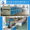 2016 PVC Wall Panel Ceiling Profile Extrusion Line