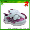 New Soft Child Sport Shoes