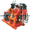 Portable Geotechnical Drilling Rig with Pump Integrated (XY-1B)
