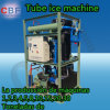 The Best Quality Tube Ice Making Machinery Keeping Fresh