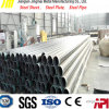 Hot Dipped Galvanized Steel Pipe Round Steel Pipe