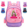 Lovely Child Durable Nylon Fabric School Bag Backpack