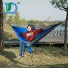 Hot Sale Camping Portable Ultralight Parachute Nylon Double Hammock