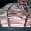 Grade AA Copper Cathode Cu 99.99% Lme