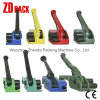Strapping Tool for Ployester Pet Strap (H22)