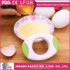Kitchen Implement Portable Mini Egg Yolk Separator
