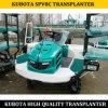 Kubota Riding Spv8c Rice Transplanter, China Kubota Rice Transplanter Spv8c
