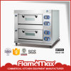 Gas Baking Oven