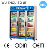 Hot Sale Opening Door Upright Beverage Cooler Three-Door Showcase