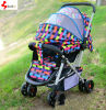 China Wholesale Baby Toys, Doll Stroller and Pram