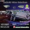 Newest Quad-Core Audio Video Interface Android Navigation System for Mazda Support to Display on Headrest Monitor
