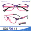 Kids′ Purple Rectangle Eyeglasses Frame with Black Temple