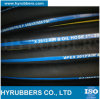Factory Sale Oil Hose with Fabric Insert