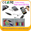 Screen Touch USB Flash Drive Multifunctional USB Pen Drive Memory
